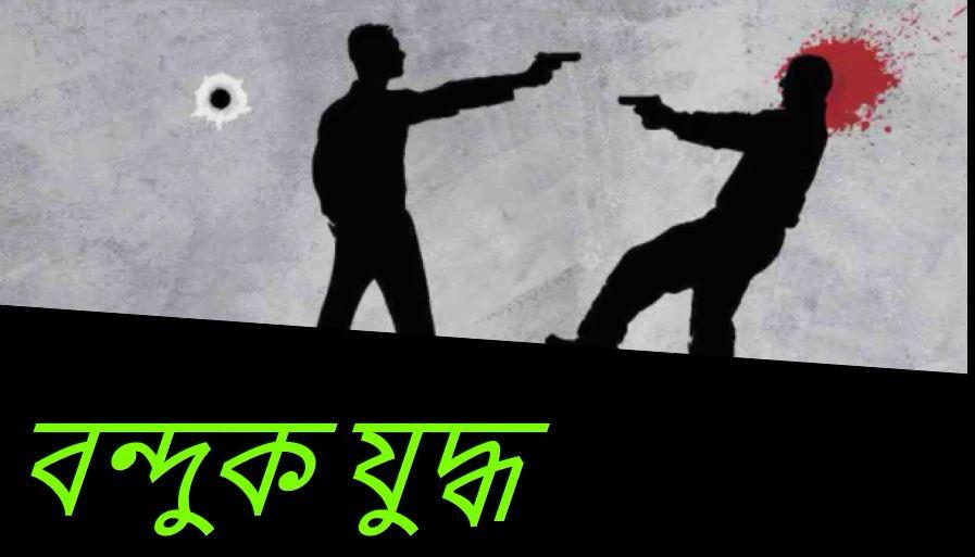 'বন্দুকযুদ্ধে' কক্সবাজারে 'ইয়াবা ব্যবসায়ী' নিহত