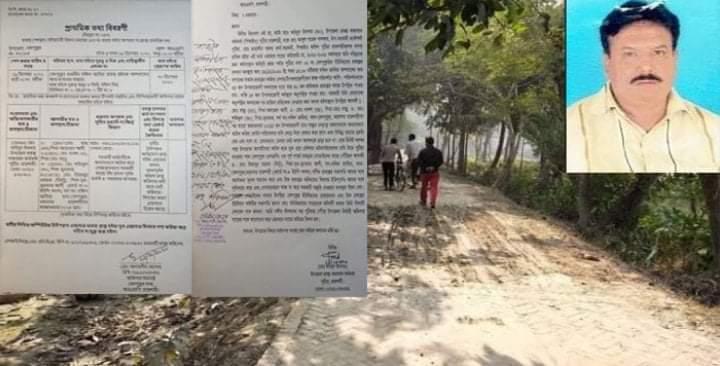 পুঠিয়ায় সরকারী কাজে বাঁধা দেওয়ায় ইউপি সদস্যসহ ৪ জনের বিরুদ্ধে মামলা, আটক-১
