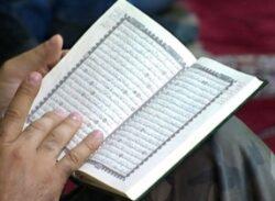 কোরআন পাঠের জন্য মুসলিমদের গ্রেফতার চীনের।