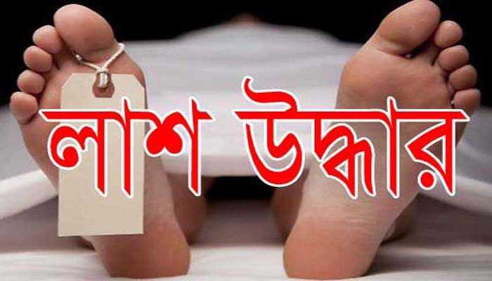 কলেজ ছাত্রীর ঝুলন্ত মরদেহ উদ্ধার