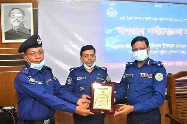 বরিশাল রেঞ্জের সেরা অফিসার কলাপাড়ার ওসি