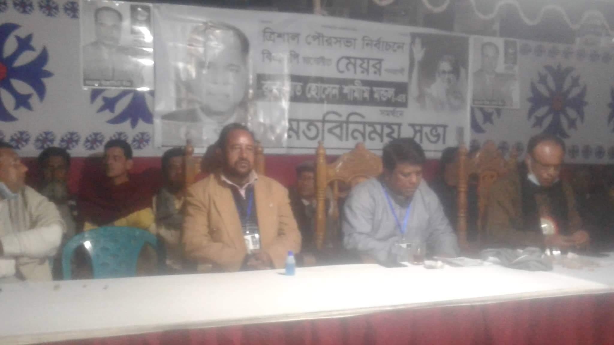এিশালে বিএনপি মেয়র প্রার্থী রুবায়েত হোসেন শামীম মন্ডল এর সমথর্নে মতবিনিময় সভা অনুষ্ঠিত