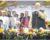 'উন্নয়ন পরিকল্পনায় অনগ্রসর জনগোষ্ঠী প্রাধান্য পাচ্ছে'