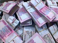 সরকারি অর্থ ব্যয়ের মধ্যে সাড়ে ২৪ হাজার কোটি টাকার আর্থিক অনিয়ম