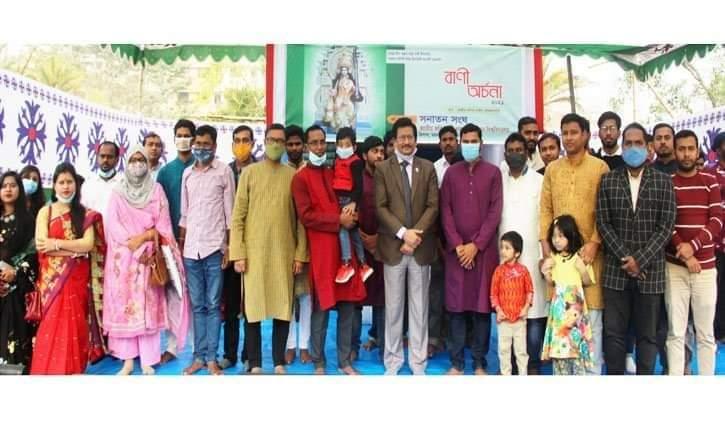 জাতীয় কবি কাজি নজরুল বিশ্ববিদ্যালয়ে সরস্বতী পূজা উদযাপন