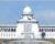 এমসি কলেজে ধর্ষণ: অধ্যক্ষ ও হোস্টেল সুপারকে বরখাস্তের নির্দেশ