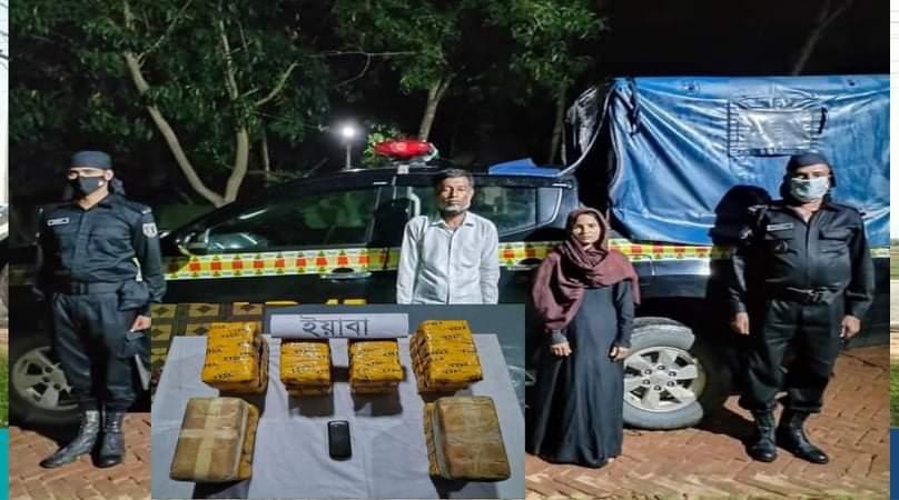 উখিয়ায় থাইংখালী ক্যাম্প থেকে ১ লক্ষ ২০ হাজার ইয়াবাসহ ২ রোহিঙ্গা আটক