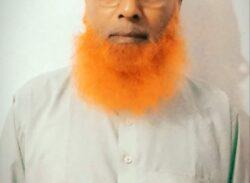 বরিশাল ২৪ নং ওয়ার্ডের মোঃ আবদুর রব হাওলাদার অসুস্থ।