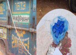 ঈদগাঁও ইসলামপুরে লবণ বোঝাই ট্রাক থেকে ইয়াবার চালান জব্দ : আটক-২